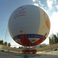 Ballon du roi au parc d'attraction : #parcdupetitprince Alsace